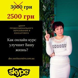 photo_2020-04-28_09-04-41